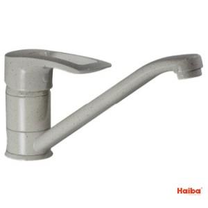 Смеситель для кухни HAIBA 004 HANSBERG MC 25 см.