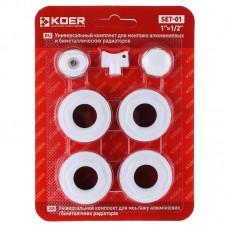 KOER SET-02 Комплект для радиатора 3/4'  Без креплений